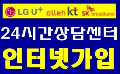 김치보다 더 보고싶었던 한국인터넷…